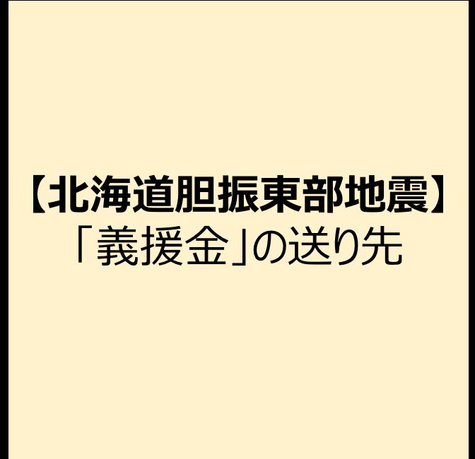f:id:mami_tasu:20180919205302p:plain:w500