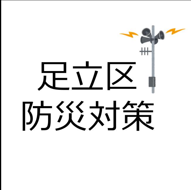 f:id:mami_tasu:20180919205611p:plain:w500