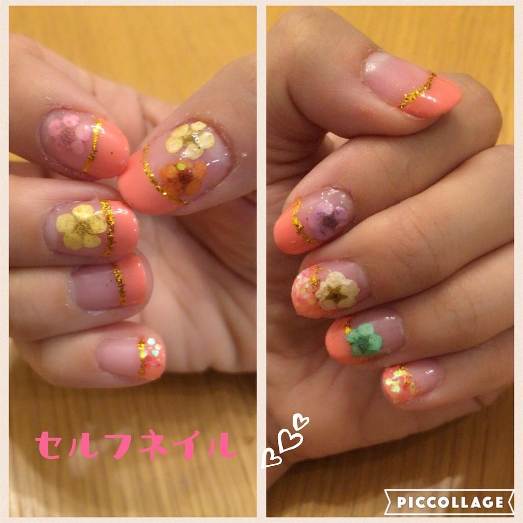 f:id:mami_y09:20160807144143j:image
