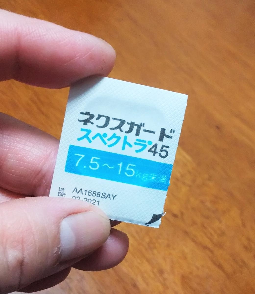 f:id:mamichan-yasai:20190905185658j:plain