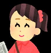 f:id:mamichan-yasai:20200908160645p:plain