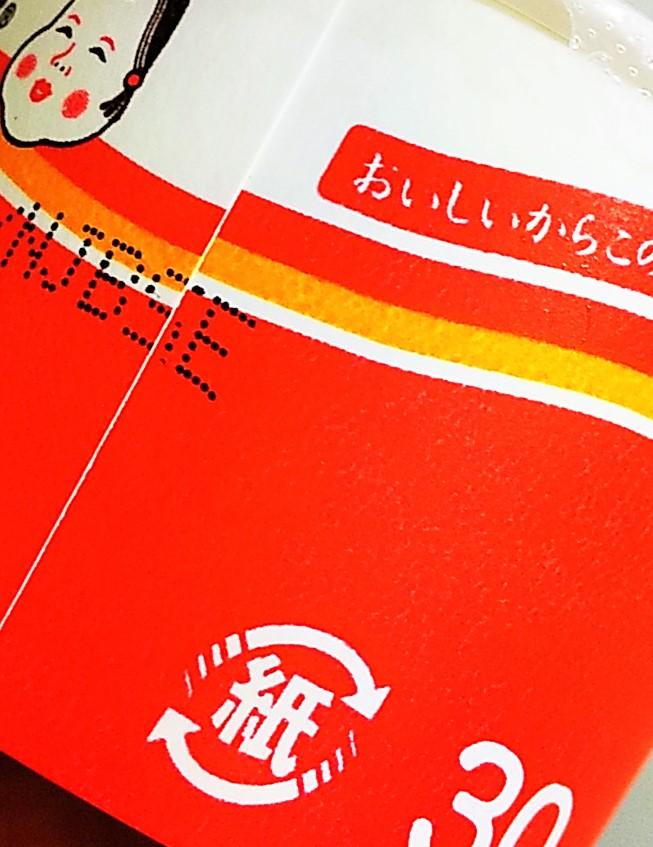 f:id:mamichan-yasai:20210305005236j:plain
