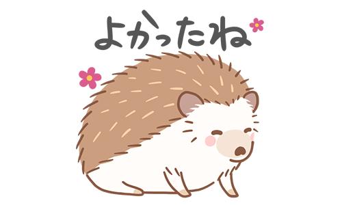f:id:mamichan-yasai:20210410100610p:plain