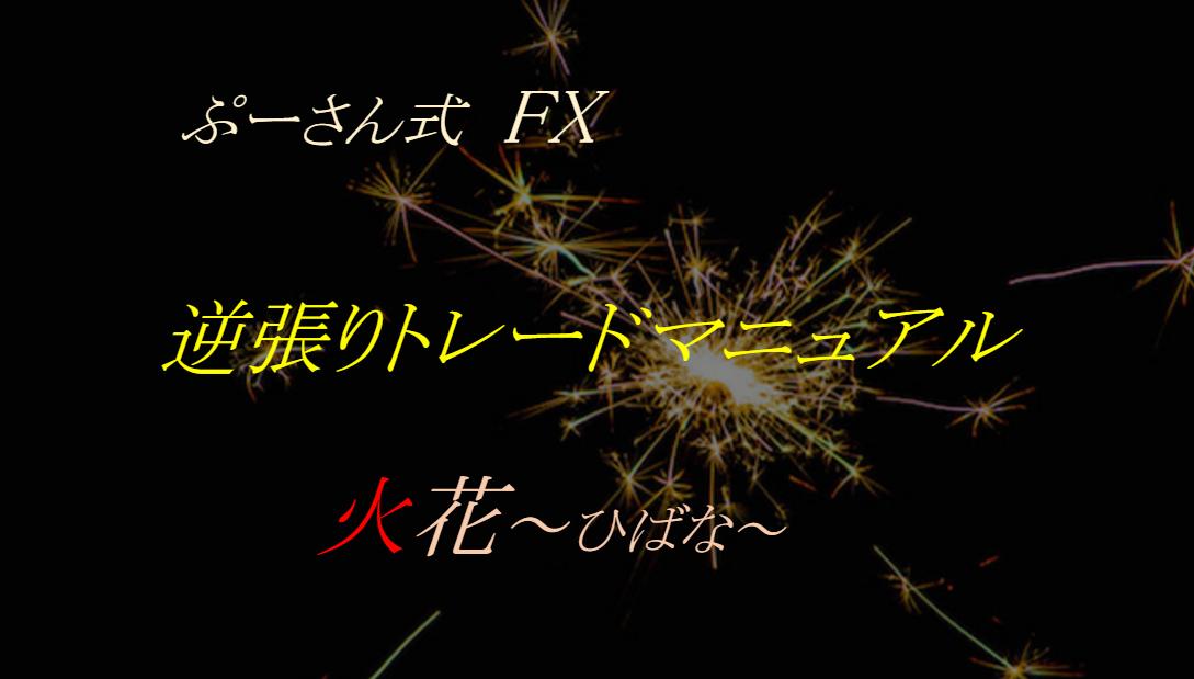 f:id:mamifx:20190419163403p:plain