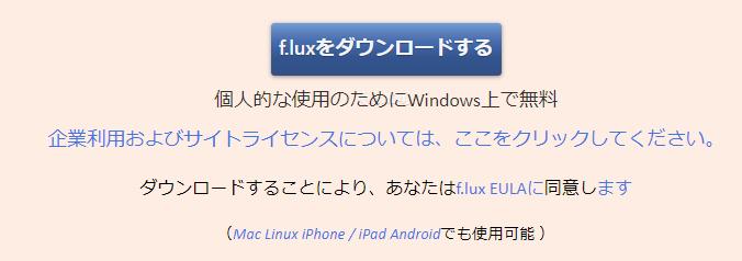 f:id:mamifx:20190801192303p:plain