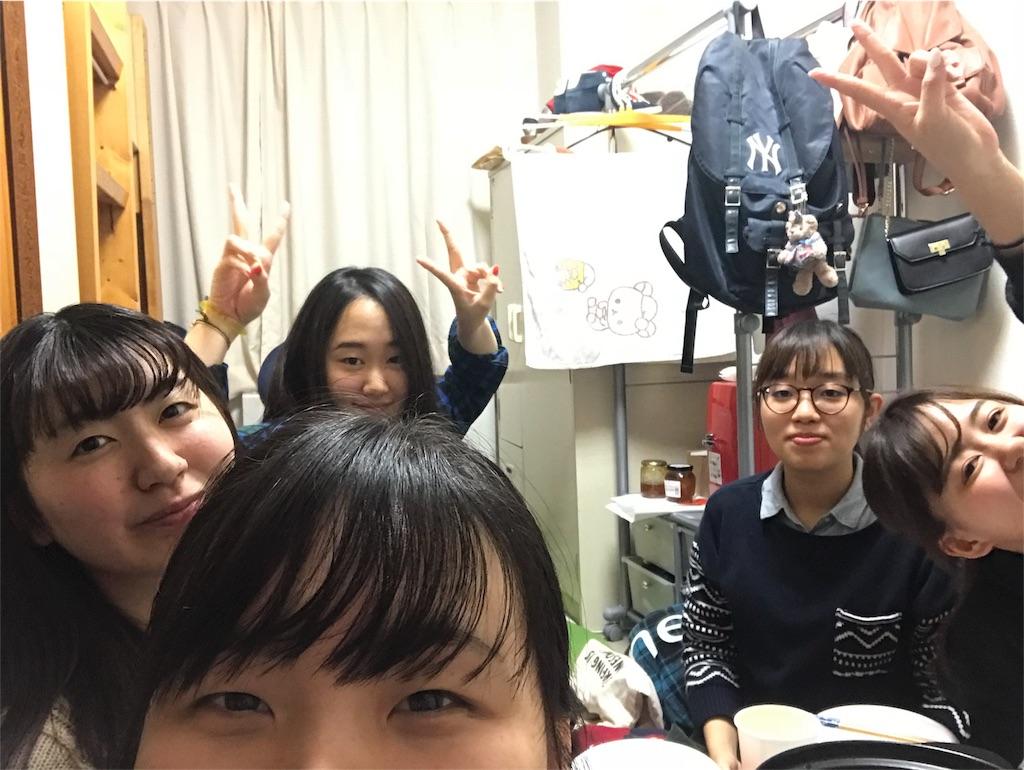 f:id:mamikan_19:20181214080942j:image