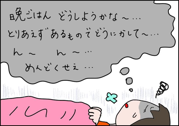 f:id:mamiko7:20200628160252j:plain