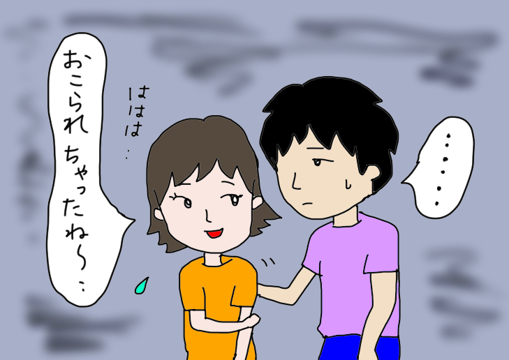 f:id:mamiko7:20200629113752j:plain