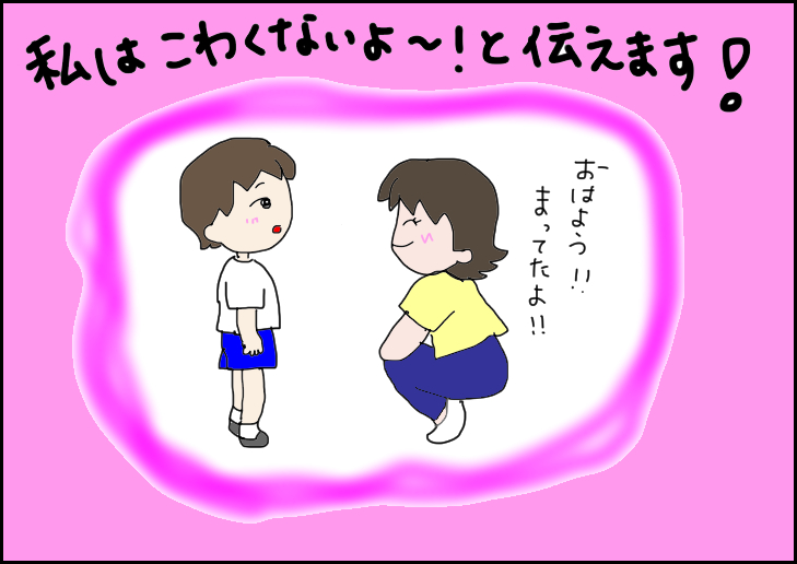 f:id:mamiko7:20200630140011j:plain