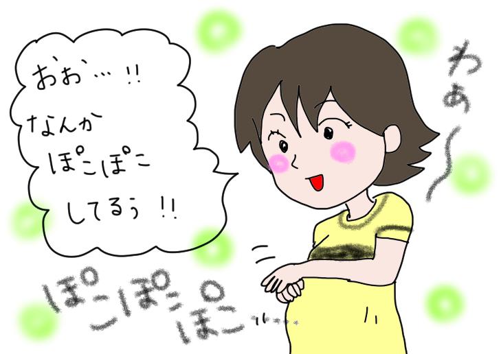 f:id:mamiko7:20200702102912j:plain
