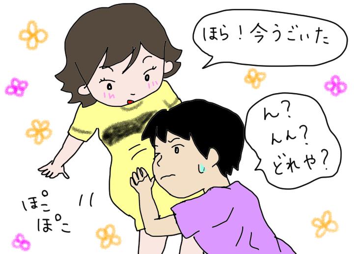 f:id:mamiko7:20200702103237j:plain