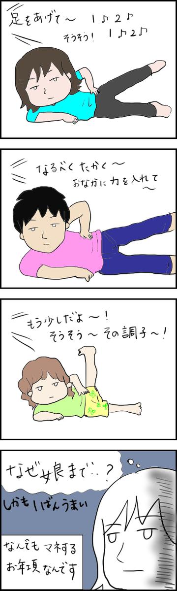 f:id:mamiko7:20200702110517j:plain