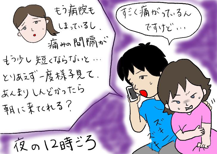 f:id:mamiko7:20200706132552j:plain