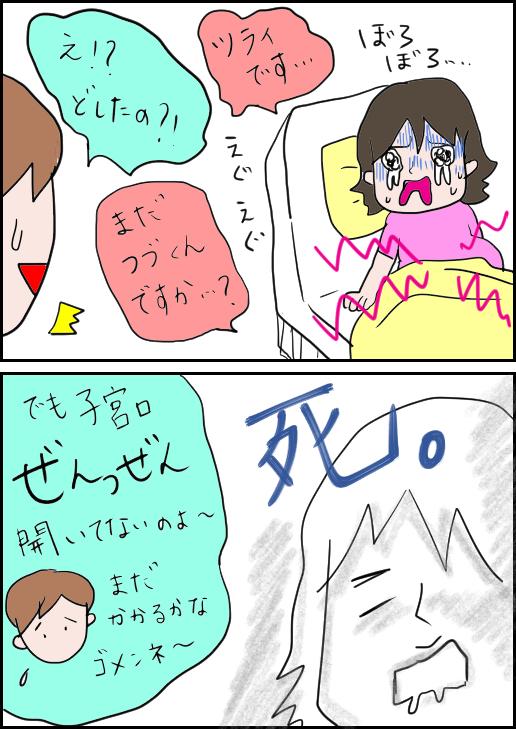 f:id:mamiko7:20200706140240j:plain