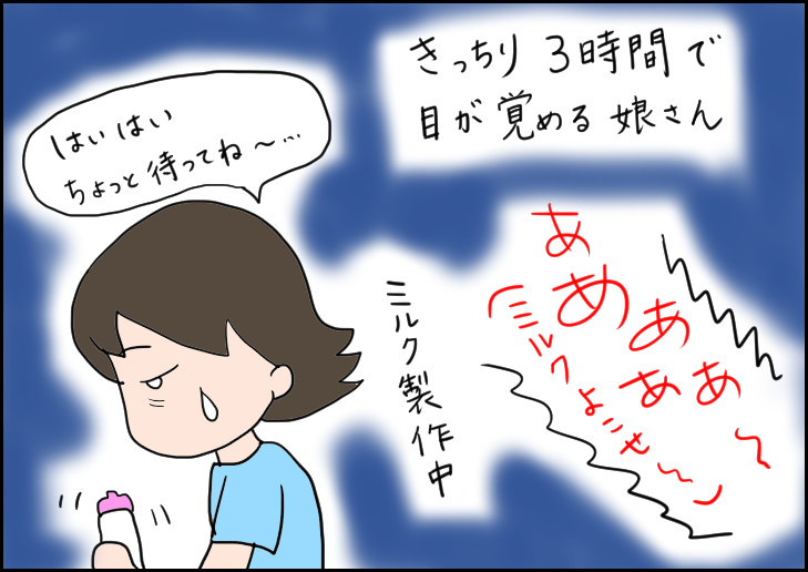f:id:mamiko7:20200716114142j:plain