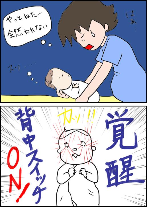 f:id:mamiko7:20200716114429j:plain