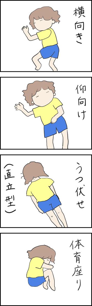 f:id:mamiko7:20200720114714j:plain
