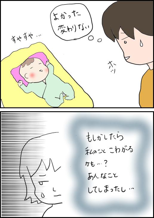 f:id:mamiko7:20200721193152j:plain