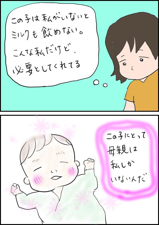 f:id:mamiko7:20200721193526j:plain