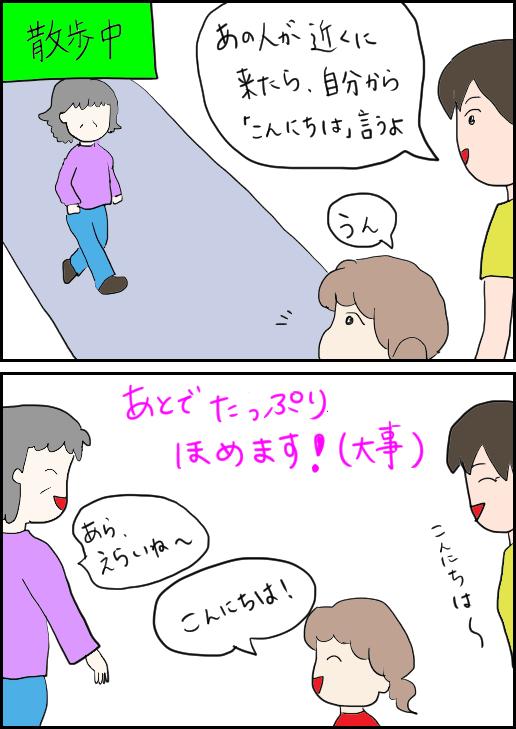 f:id:mamiko7:20200722085958j:plain