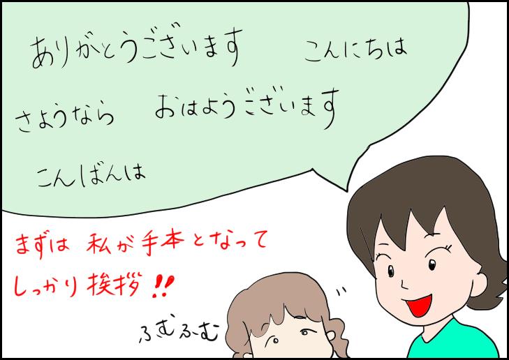 f:id:mamiko7:20200722091105j:plain