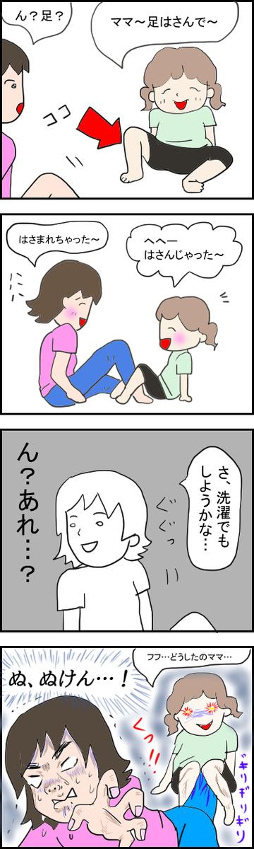 f:id:mamiko7:20200724130427j:plain