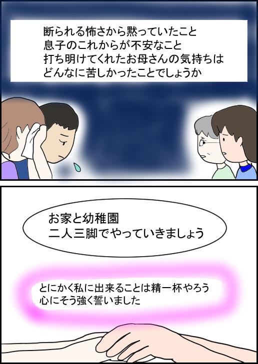 f:id:mamiko7:20200728142641j:plain