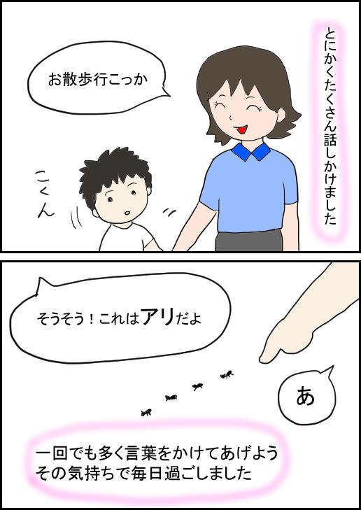 f:id:mamiko7:20200731162155j:plain