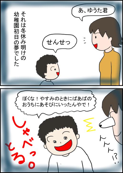 f:id:mamiko7:20200801172339j:plain
