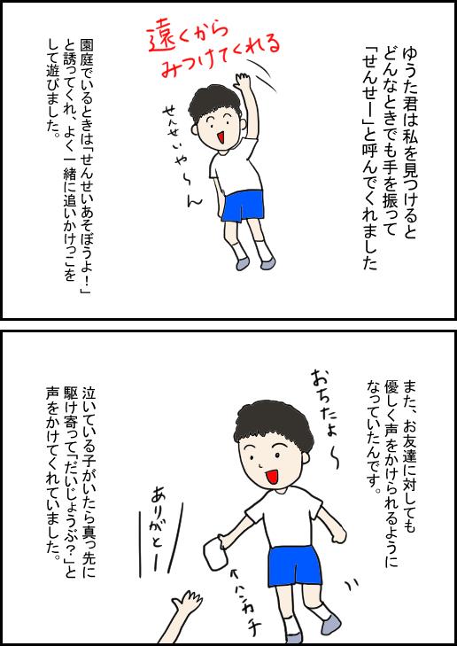 f:id:mamiko7:20200803094550j:plain