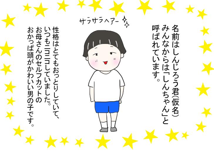 f:id:mamiko7:20200811231057j:plain