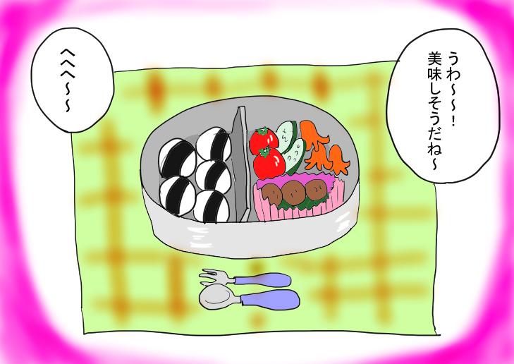 f:id:mamiko7:20200811231220j:plain