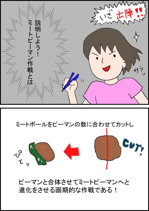 f:id:mamiko7:20200817000448j:plain