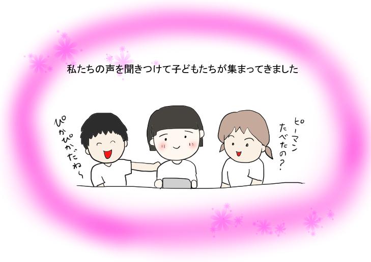 f:id:mamiko7:20200817000748j:plain
