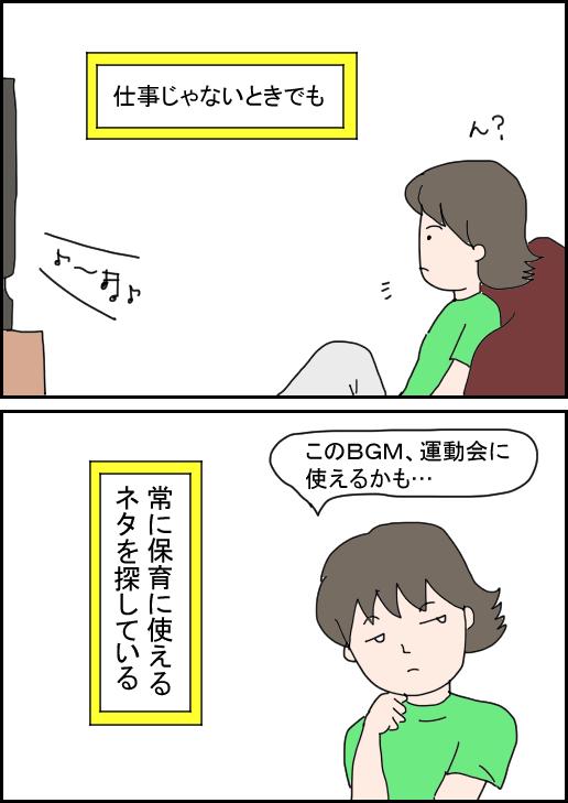 f:id:mamiko7:20200827233902j:plain