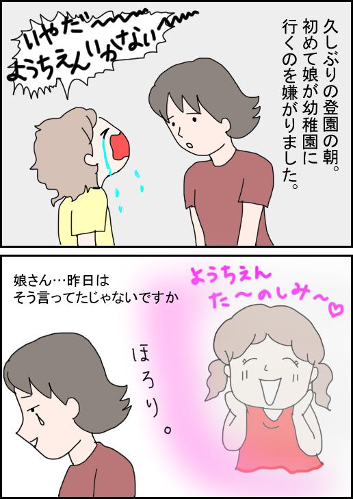 f:id:mamiko7:20200902105330j:plain