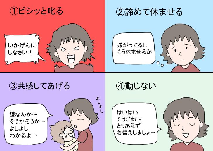 f:id:mamiko7:20200902105815j:plain