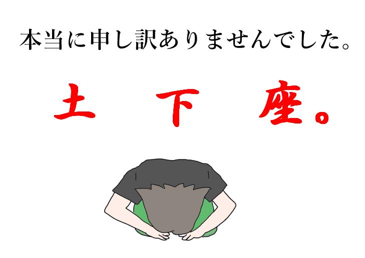 f:id:mamiko7:20200903105405j:plain