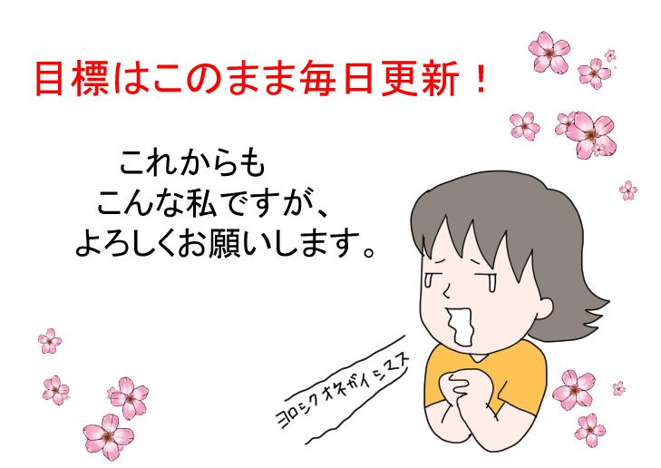 f:id:mamiko7:20200903105509j:plain