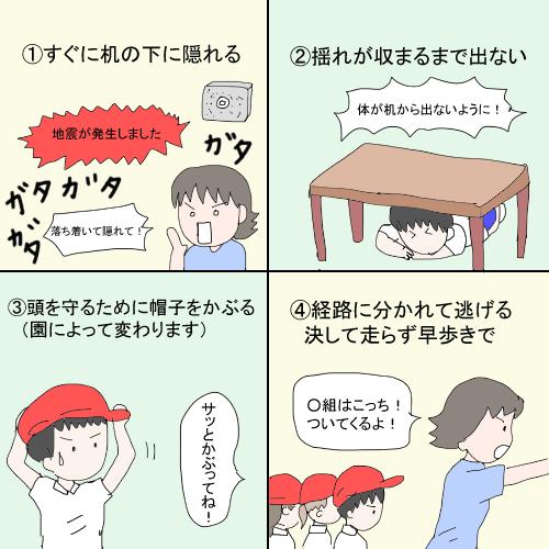 f:id:mamiko7:20200909104647j:plain
