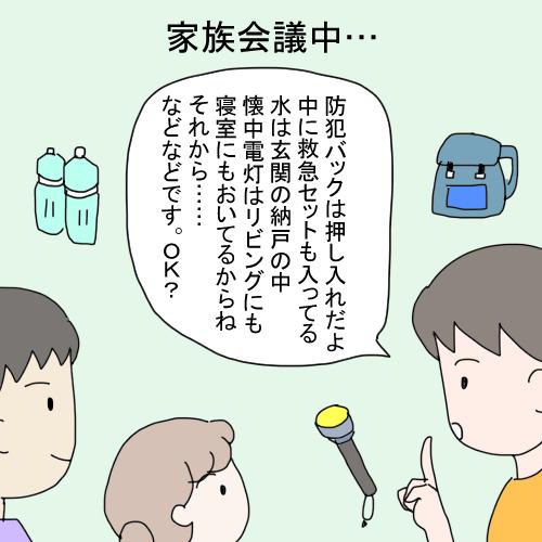 f:id:mamiko7:20200909110716j:plain