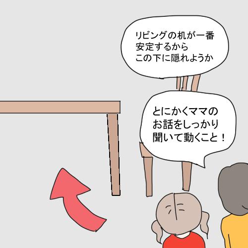 f:id:mamiko7:20200909110754j:plain