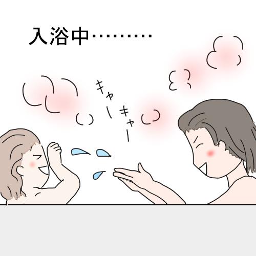 f:id:mamiko7:20200909120929j:plain