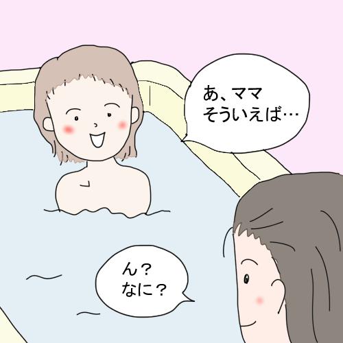 f:id:mamiko7:20200909120943j:plain