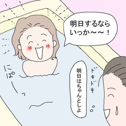 f:id:mamiko7:20200909121026j:plain