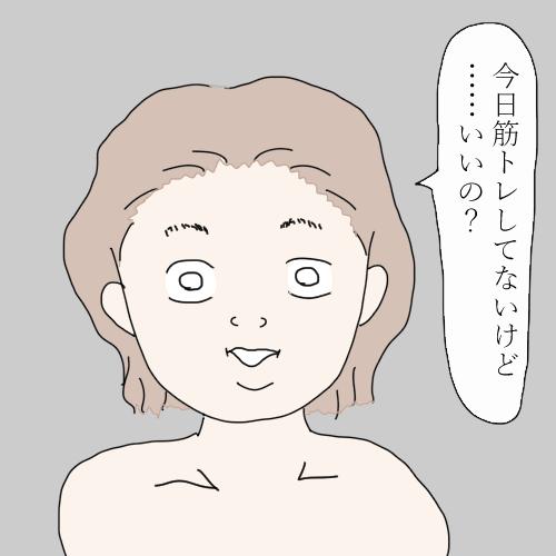 f:id:mamiko7:20200909121507j:plain