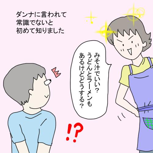f:id:mamiko7:20200913184635j:plain