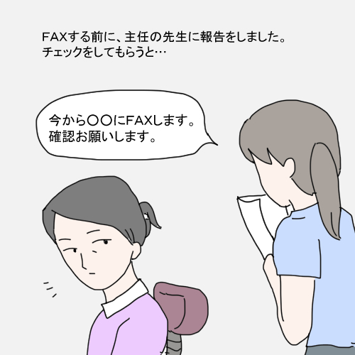 f:id:mamiko7:20200914105037j:plain