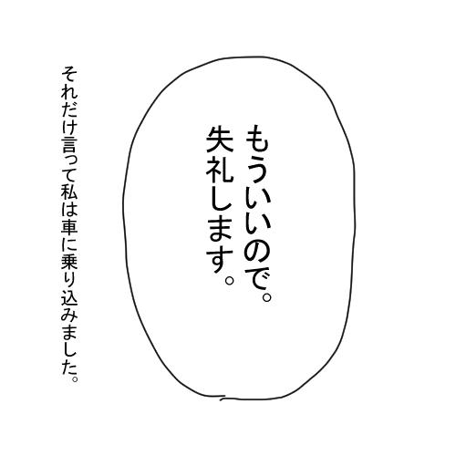 f:id:mamiko7:20200914121638j:plain