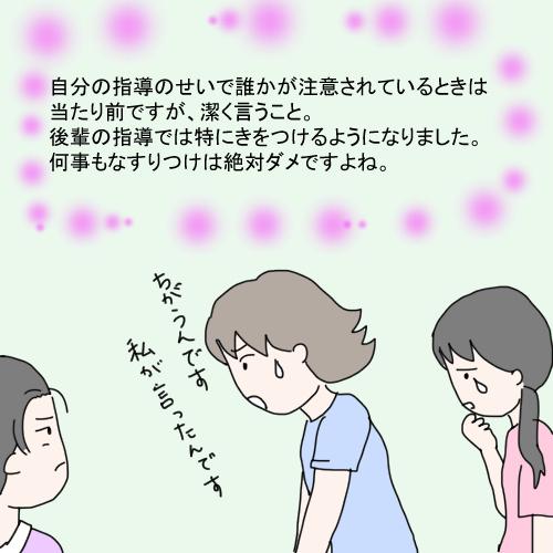 f:id:mamiko7:20200914121700j:plain